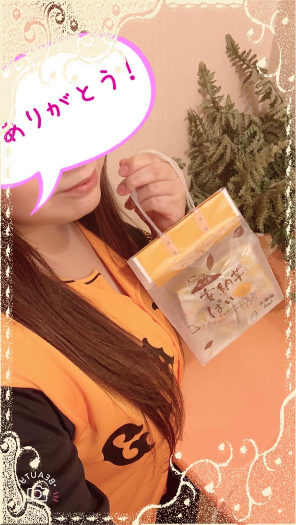 陽依(ひより)「☆夢路 D様☆」12/10(火) 02:14 | 陽依(ひより)の写メ・風俗動画
