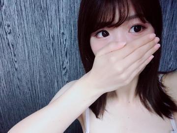 「いつもありがとうね♪」12/10(火) 03:13 | サユリの写メ・風俗動画