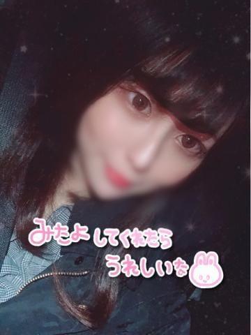 「??」12/10(火) 07:02   りこの写メ・風俗動画