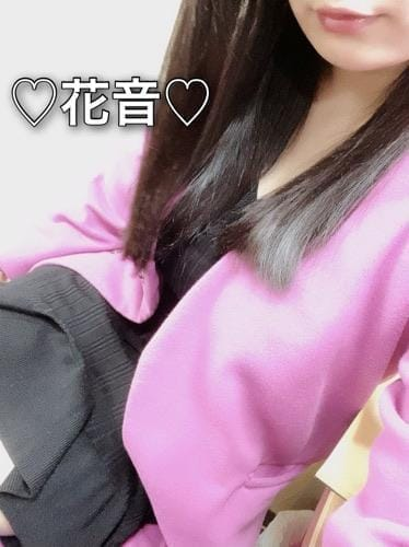 花音(かのん)「[出勤]こんばんは♪」12/11(水) 00:00 | 花音(かのん)の写メ・風俗動画
