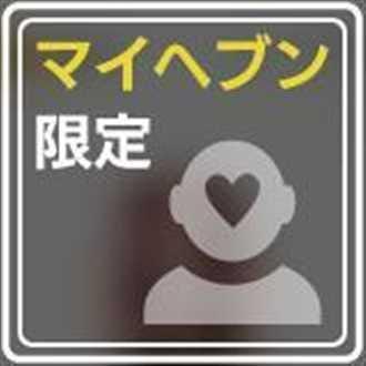 「[お題]from:フラフラーさん」12/11(水) 09:40 | みかの写メ・風俗動画