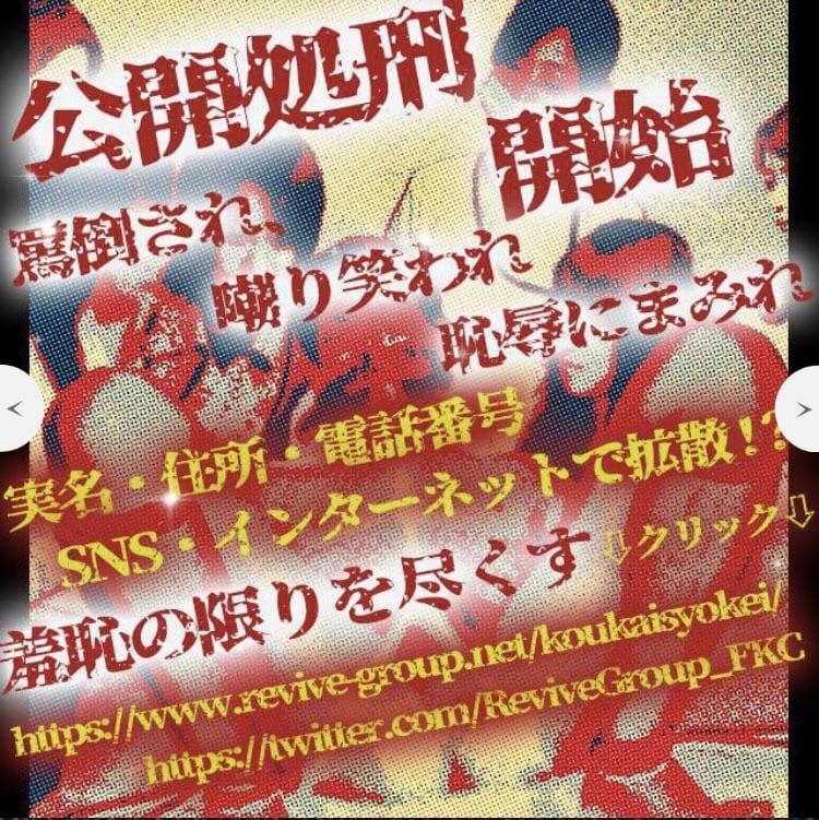 「変態さん?集まれっ!」12/11(水) 13:39 | 愛琉 M痴の写メ・風俗動画