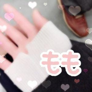 「お誘い待ってる☆」12/11(水) 13:54 | モモの写メ・風俗動画