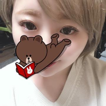 「出勤★お礼」12/12(木) 19:00   えれなの写メ・風俗動画