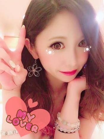 「♡」12/13(金) 01:36 | まりあの写メ・風俗動画