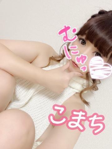 「[お題]from:いずみん亭さん」12/13(金) 01:55 | こまちの写メ・風俗動画