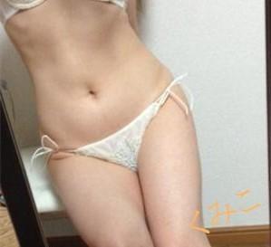 「 おはよ☆」12/14(土) 09:49 | くみこの写メ・風俗動画