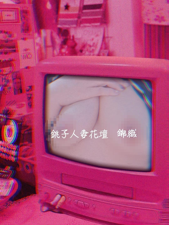 錦織(にしこり)「こんばんわ*´ω`*」12/14(土) 18:08 | 錦織(にしこり)の写メ・風俗動画