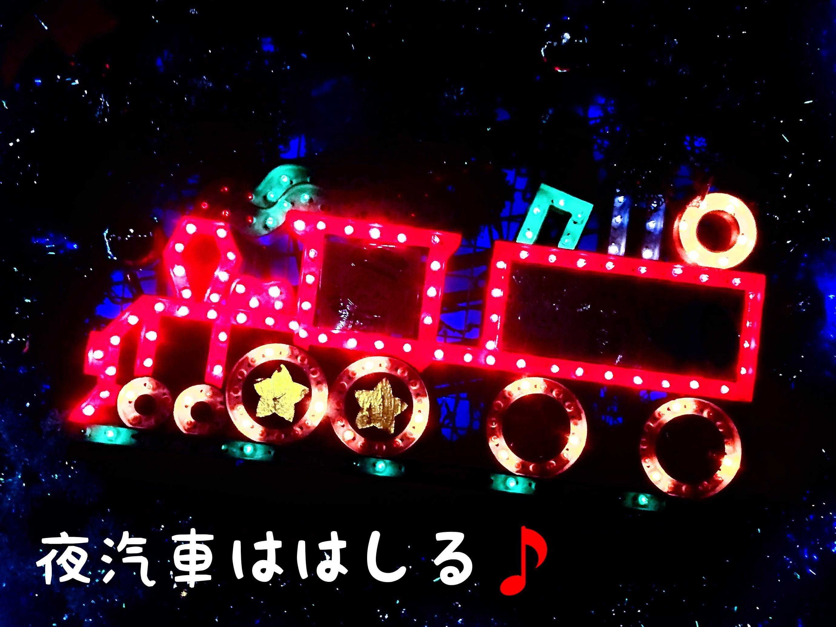 「お知らせ」12/14(土) 21:34 | 美崎-みさき-の写メ・風俗動画
