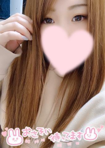 「今日も。」12/14(土) 21:41 | みかの写メ・風俗動画
