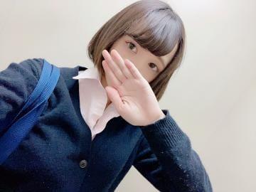 「越谷自宅のお兄さん?」12/15(日) 01:25 | ゆあの写メ・風俗動画