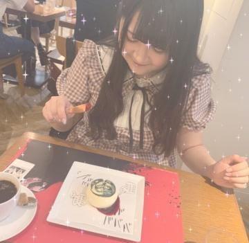 まりあ「?おれいにっき?」12/15(日) 01:42 | まりあの写メ・風俗動画