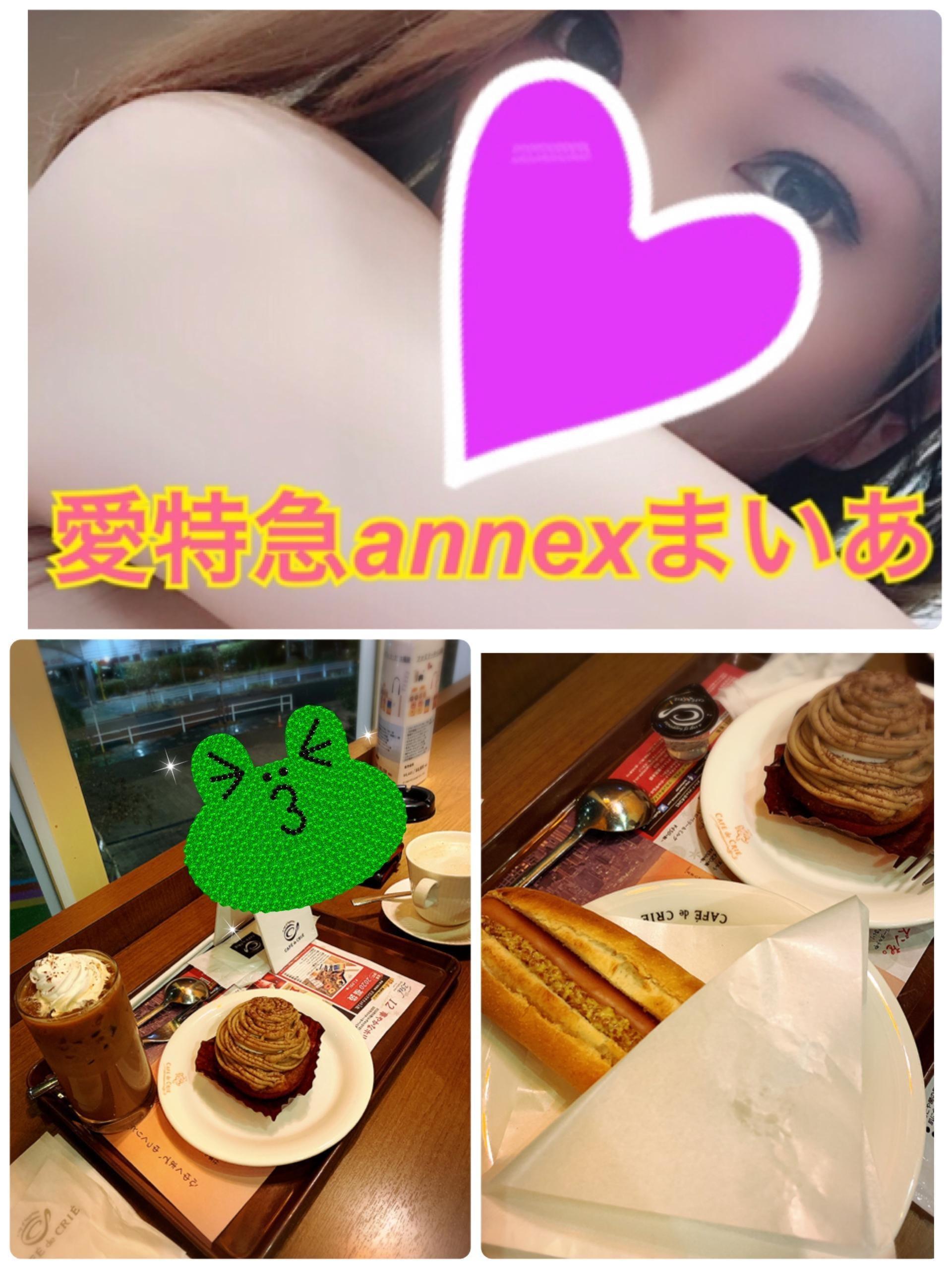 「お外デート♡Sさま」12/15(日) 03:26 | まいあの写メ・風俗動画