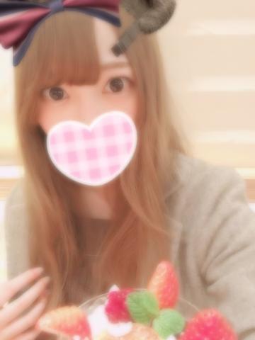 「おれい?」12/15(日) 05:18 | みさの写メ・風俗動画