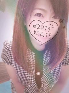 井沢 よしの「出勤してます?」12/15(日) 06:21 | 井沢 よしのの写メ・風俗動画