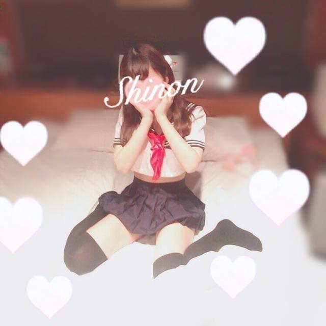 「日向坂46?」12/15(日) 09:00 | しのん❤の写メ・風俗動画