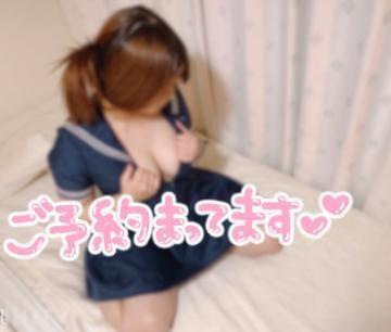 「」12/15(日) 14:11 | みかの写メ・風俗動画