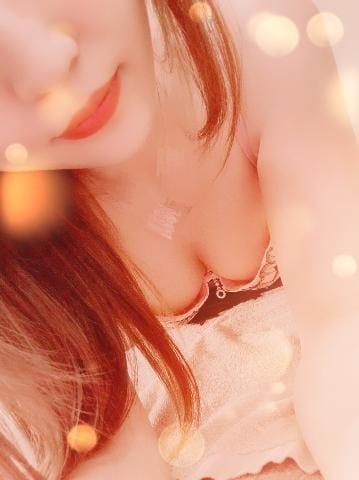 「ありがとう??」12/15日(日) 23:45 | つかさの写メ・風俗動画
