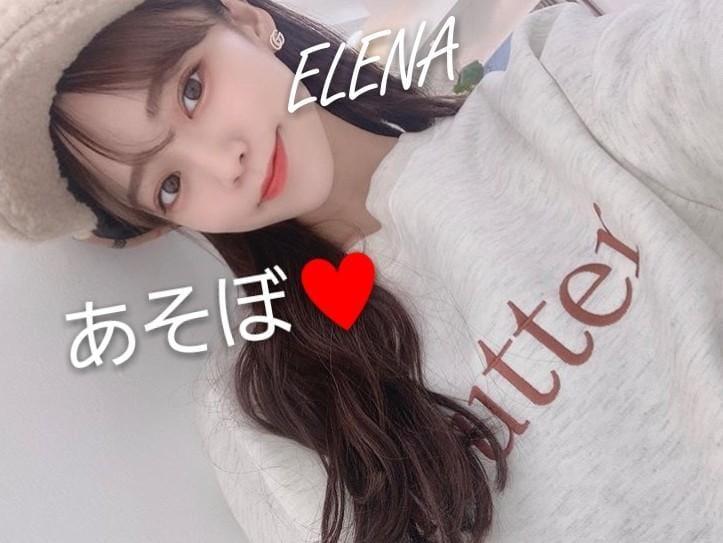 「仲良しH君♪」12/16(月) 09:53 | エレナ◇の写メ・風俗動画