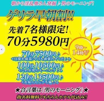 ヒメカ「締切間近」12/16(月) 13:10   ヒメカの写メ・風俗動画