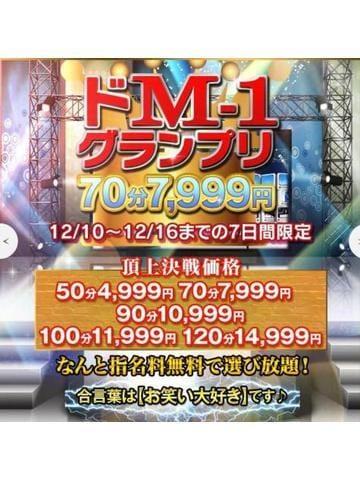 ヒメカ「最終日\(*⌒0⌒)♪」12/16(月) 16:14   ヒメカの写メ・風俗動画