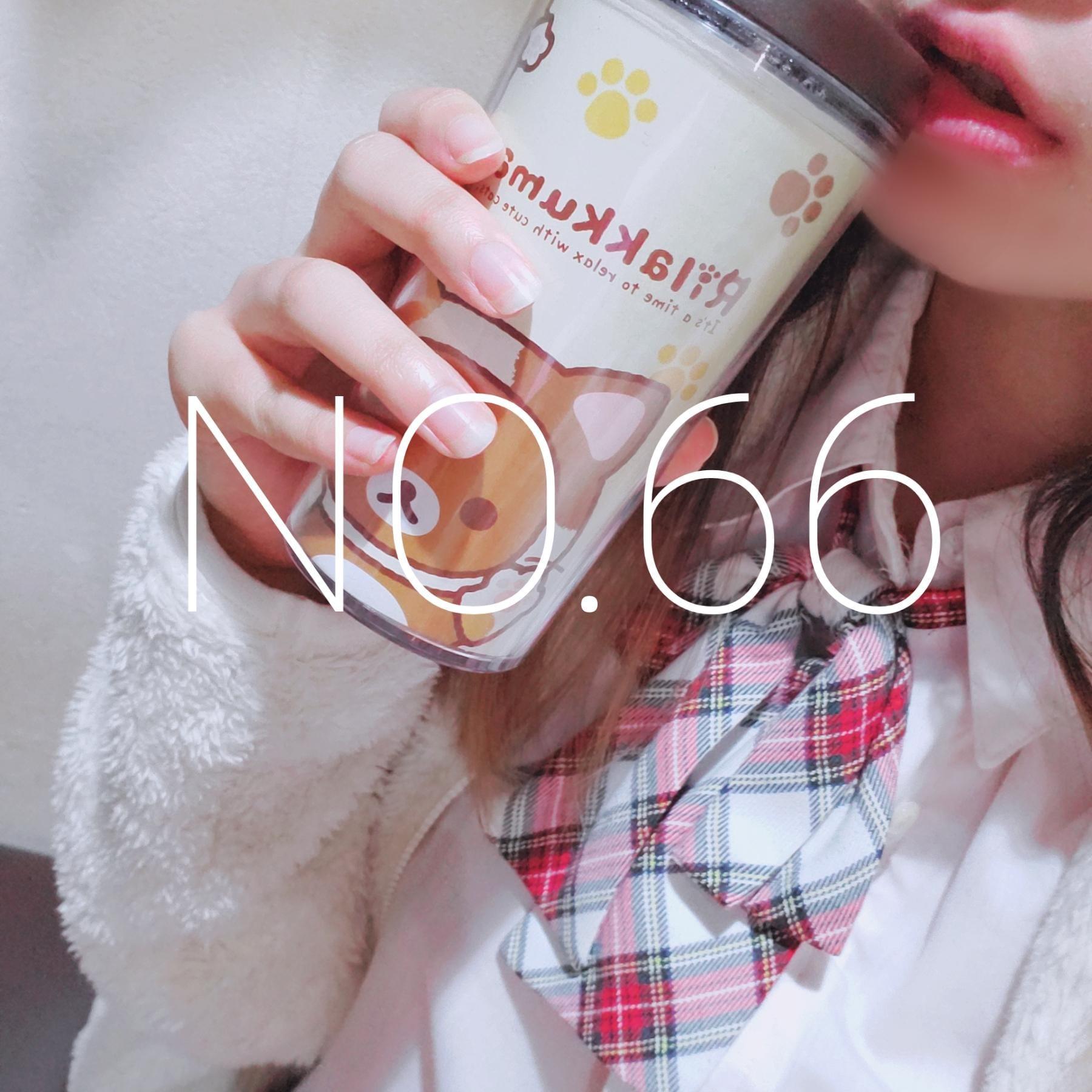 「ゆず茶! 相馬」12/16(月) 17:24   相馬の写メ・風俗動画