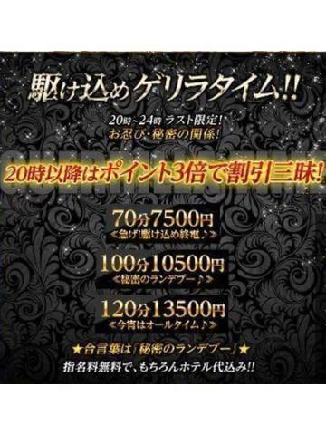 ヒメカ「最終ゲリラEvent(? ?ω?)?♪」12/16(月) 21:21   ヒメカの写メ・風俗動画