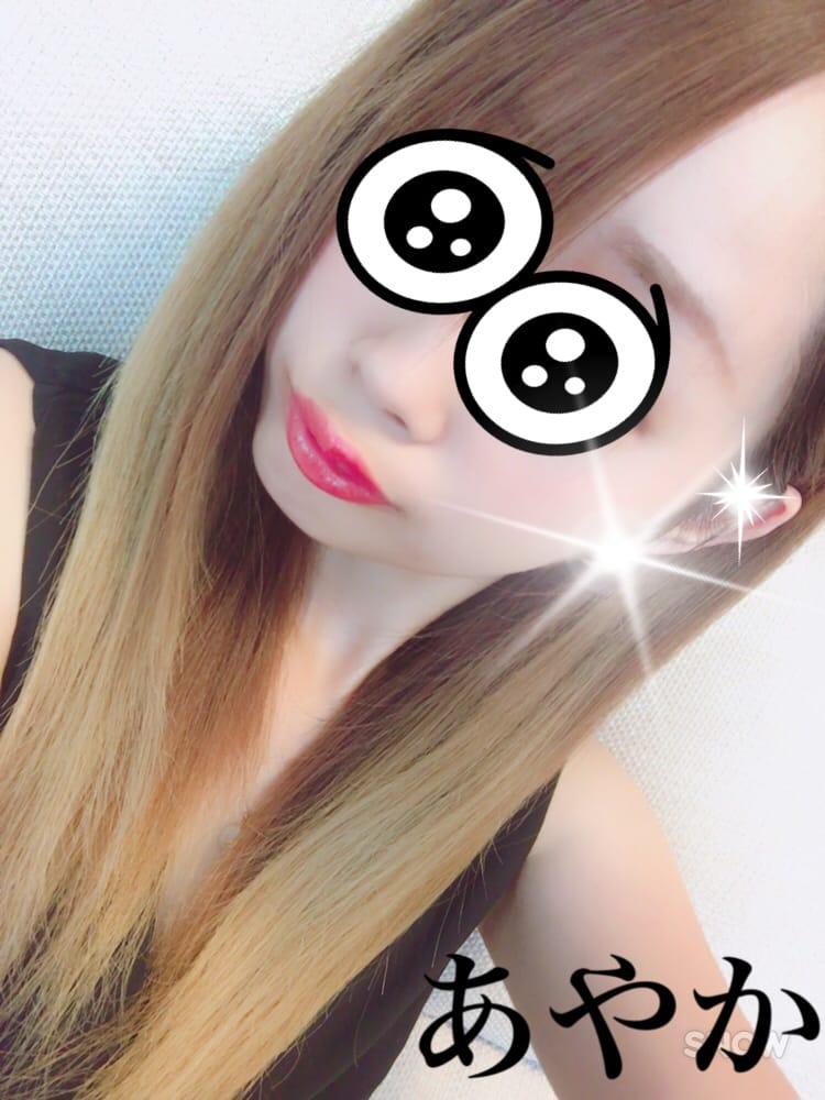 「明日出勤します?」07/21(金) 12:18   あやかの写メ・風俗動画