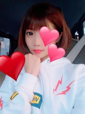 「昼職の合間に、、☆」12/17(火) 09:17 | カレンの写メ・風俗動画