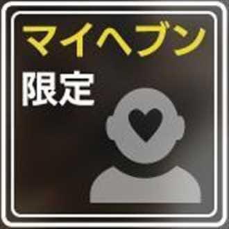 「[トップ○○公開(会員限定写メ日記)]:フォトギャラリー」12/20(金) 08:58 | みかの写メ・風俗動画