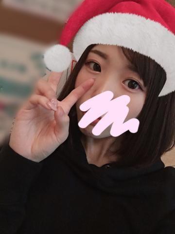 「つぼみ 1220」12/20(金) 14:40 | ツボミの写メ・風俗動画