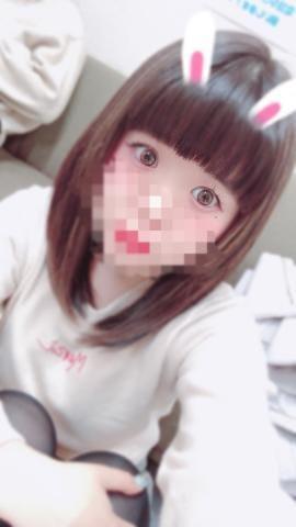 「(。・_・。)ノ」12/20(金) 20:25 | わかの写メ・風俗動画