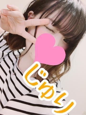 「こんばんは!」12/21(土) 23:14 | じゅりの写メ・風俗動画