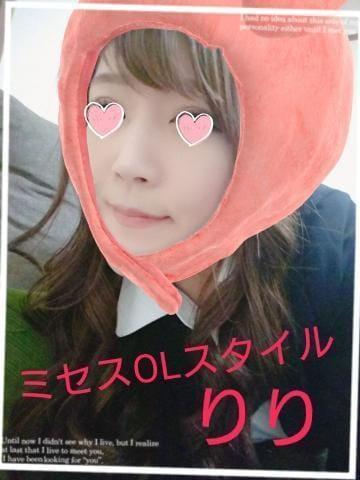 「りりです❣️」12/23(月) 14:18   りりの写メ・風俗動画
