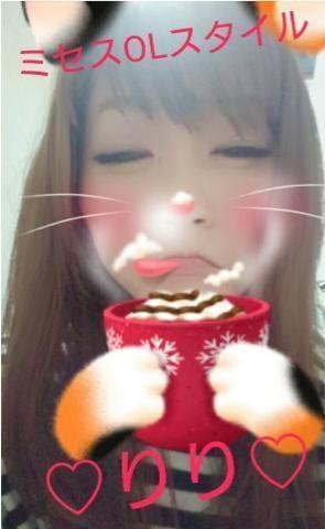 「りりです❣️」12/23(月) 17:14   りりの写メ・風俗動画