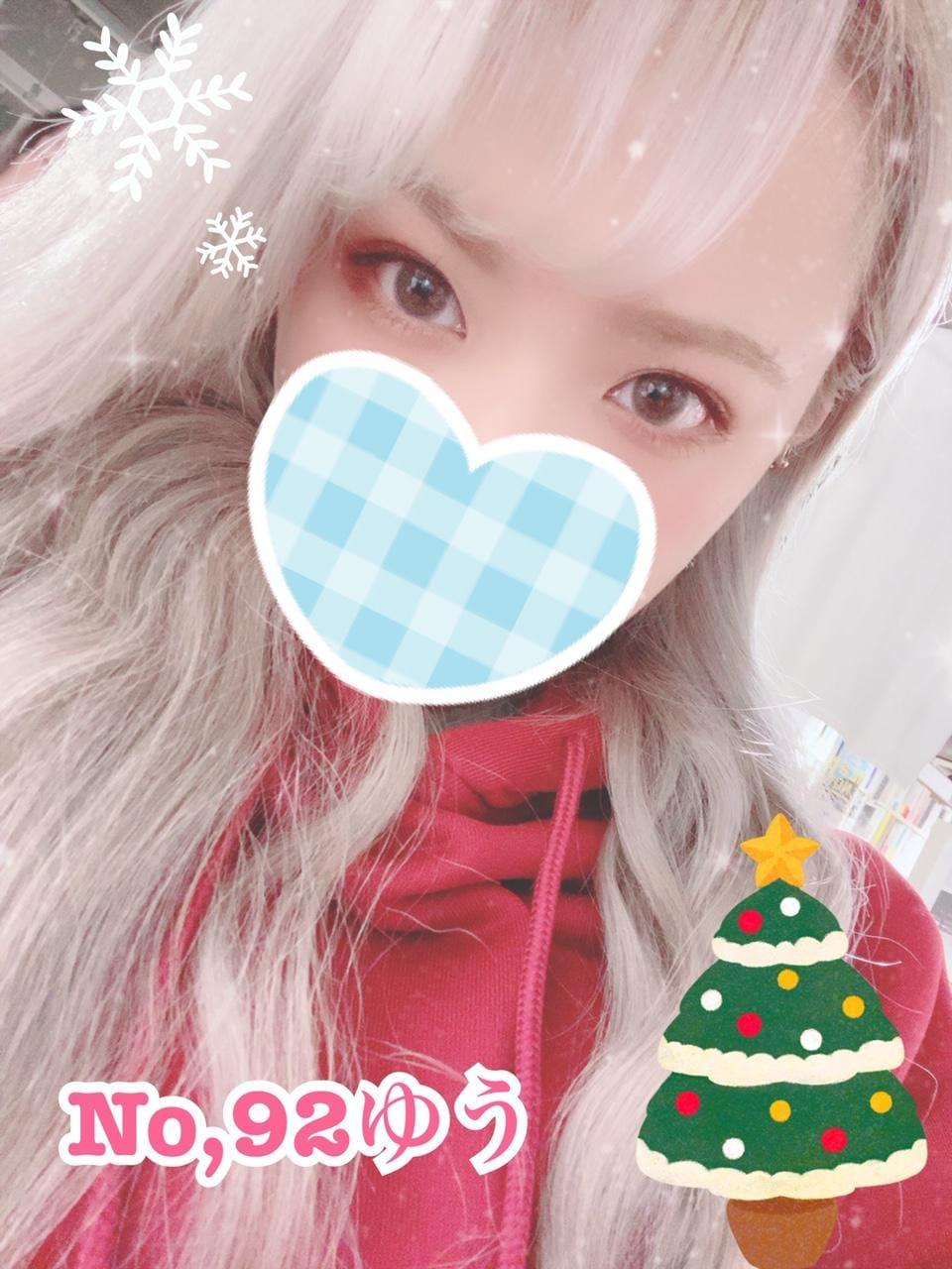 「♡メリクリ♡」12/24(火) 19:56 | ゆうの写メ・風俗動画