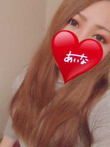 「?只今?」12/25(水) 16:37   あいなの写メ・風俗動画