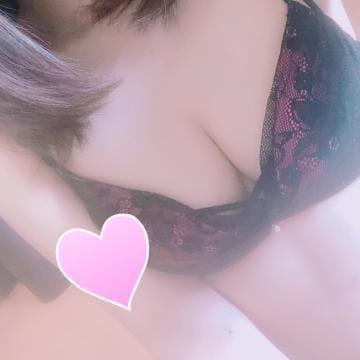 「お礼☆」12/26(木) 03:05 | ゆんの写メ・風俗動画