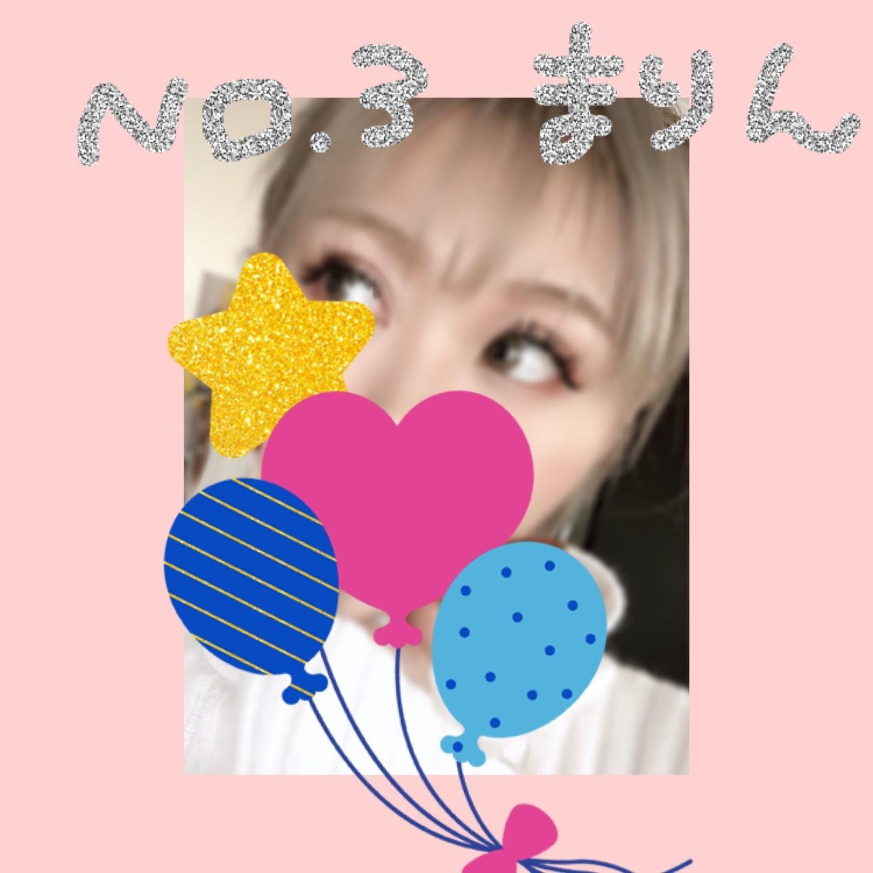 まりん「おっはよ〜」12/27(金) 07:26 | まりんの写メ・風俗動画
