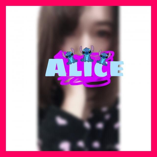 ありす「おはようー!」12/27(金) 12:00 | ありすの写メ・風俗動画