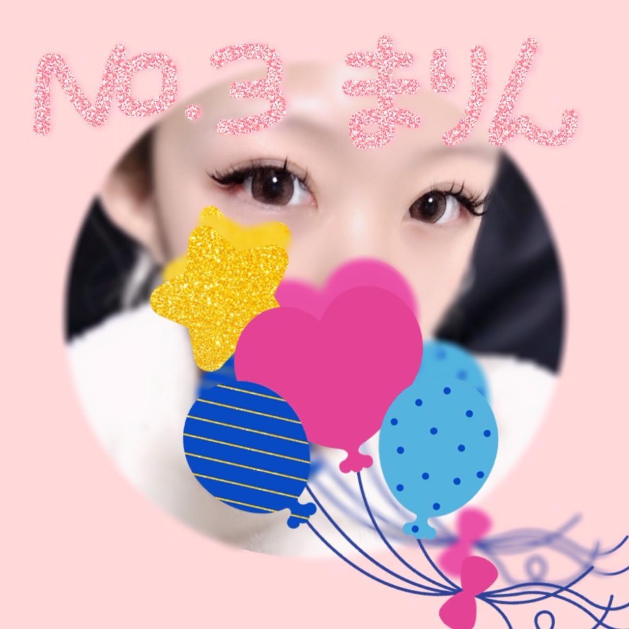 まりん「はやおき」12/28(土) 06:24 | まりんの写メ・風俗動画