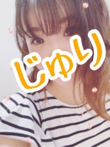 「今日もありがとう」12/29(日) 04:54 | じゅりの写メ・風俗動画