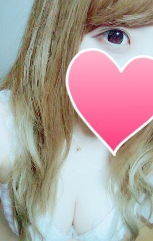「こんにちは!出勤したよ♡」07/26(水) 14:50 | こころの写メ・風俗動画