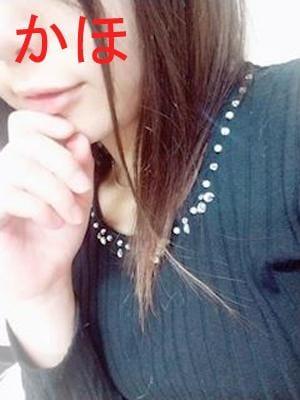 「今日もありがとう♪」12/31(火) 03:12   かほの写メ・風俗動画