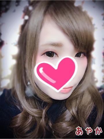 「あやかです??」12/31(火) 10:01   あやかの写メ・風俗動画