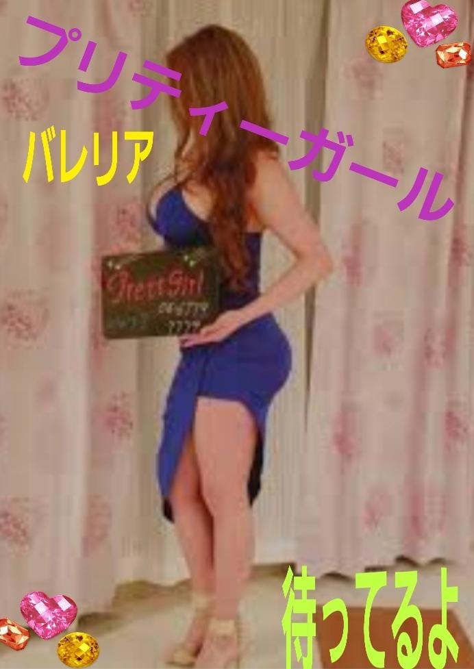 「ホテルCELINEありがとう」12/31(火) 16:19   バレリア/スペインベネズエラの写メ・風俗動画