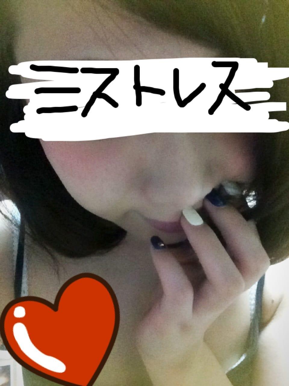「ご予約ありがとう♡」07/26(水) 19:55 | りかこの写メ・風俗動画