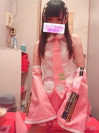 「□♡ありすのNEWS▽○」01/01(水) 05:19 | ありす☆ありめろ~♪看板娘の写メ・風俗動画