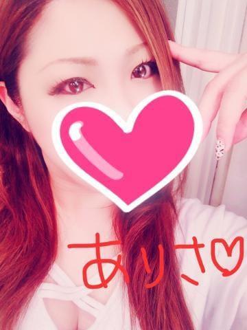 「あけおめめめめ????」01/01(水) 10:45 | ありさの写メ・風俗動画