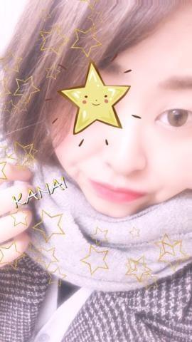 「お礼??」01/03(金) 01:58 | かないの写メ・風俗動画